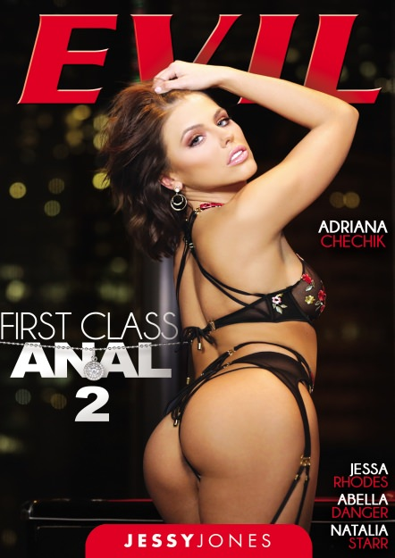 First Class Anal #02 DVD Cover